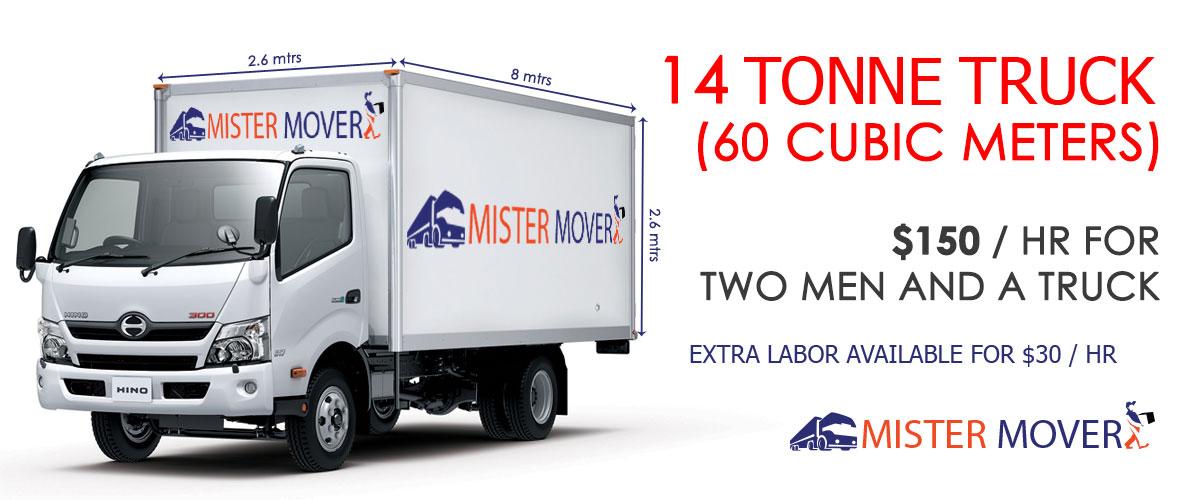 14 Tonne Truck Melbourne